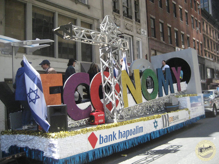Israel Parade Float 003