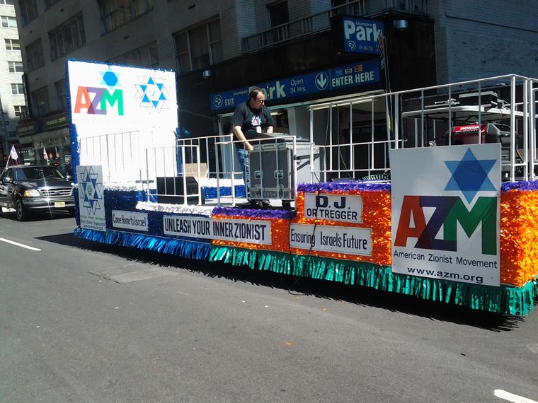 Israel Parade Float 011