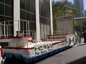 Korean Parade Float 12