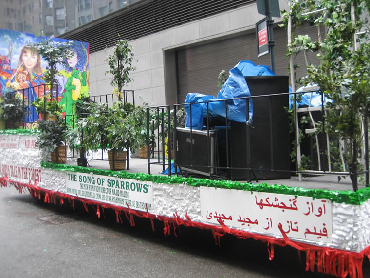 Persian Parade Float 010