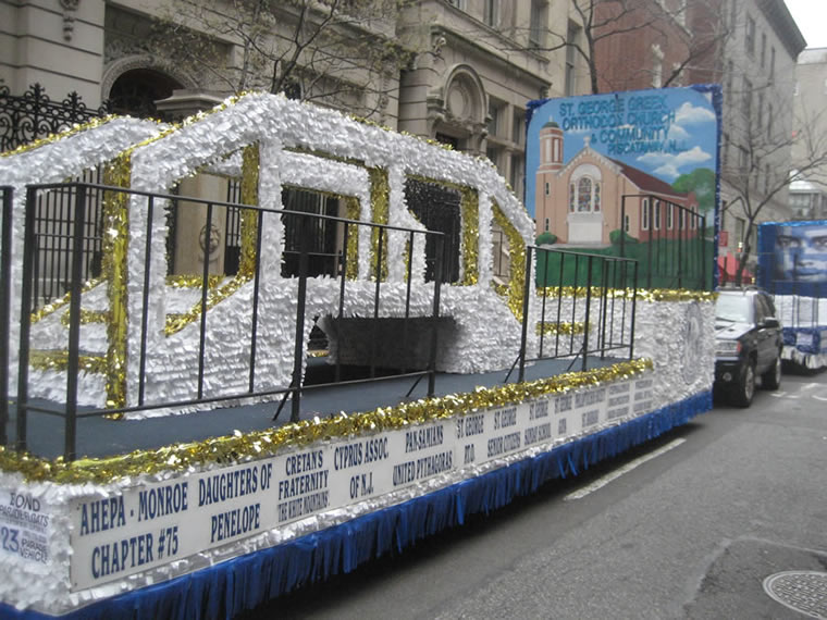 Greek Parade Float 011
